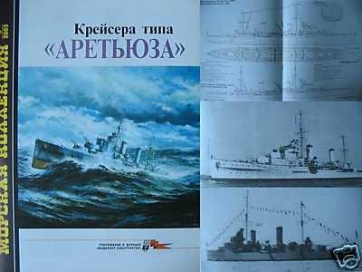ARETHUSA Class British Navy Cruisers