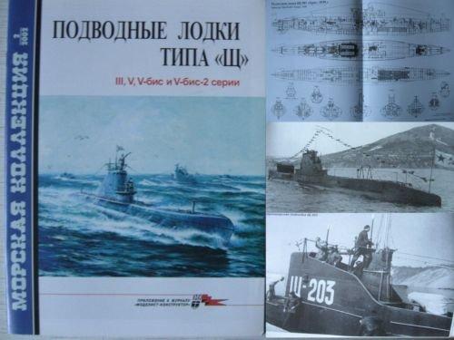 """SHCH"" Type Russian Submarines (III, V, V-bis and V-bis-2)"