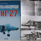 Russian Fighter - Bomber MiG-27 (Aircraft)