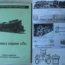 "Russian ""L"" Class Steam Locomotive (RAILWAY)"