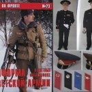 The Soviet Army Uniforms in Photos P.3