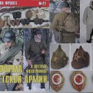 The Soviet Army Uniforms in Photos P.1
