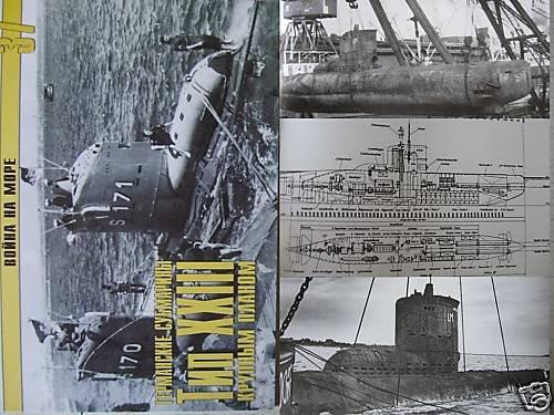 Close-up of WW2 German Navy XXIII Class Submarines