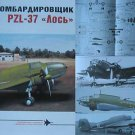 Polish WW2 Bomber Aircraft PZL-37 LOS