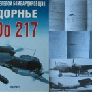 German WW2 Multi-Purpose Bomber Do 217 AIRCRAFT - BOOK