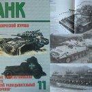"British Reconnaissance Tank FV101 ""Scorpion"""