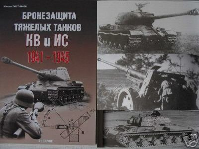 Heavy Soviet Tanks KV and IS Armour Protection 1941- 45
