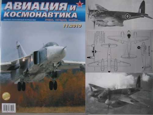 British WW2 Bomber Aircraft MOSQUITO P.1/Other Articles