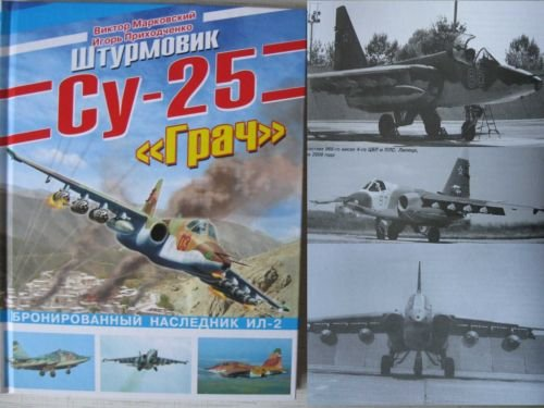 Russian Ground Attack Plane Su-25 GRACH-FROGFOOT
