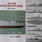 Italian WW2 Navy Ships. Reference Edition.