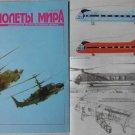 Russian Heavylift Twin-Screw Helicopter Jak-24