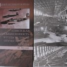 NEW! Soviet WW2 Aircraft Building Industry