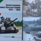 Soviet WW2 Armored Vehicles 1939-45. Reference Issue.