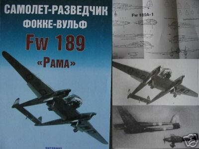 German WW2 Reconnaissance Aircraft Fw 189  RUSSIAN BOOK