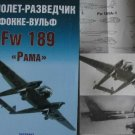 German WW2 Reconnaissance Aircraft Fw 189  RUSSIAN BOOK