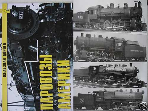US Steam Locomotives (RAILWAY - TRAIN)