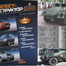 Soviet/Russian post-WW2  Personnel Carrier BTR-40