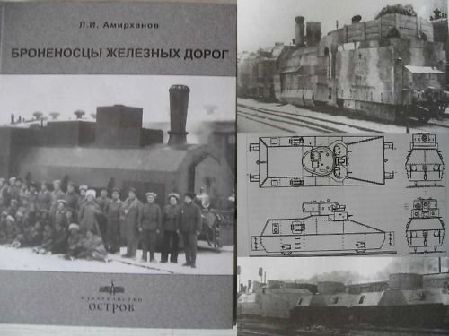 Russian Armoured Trains in WWI, Civil War and WW2