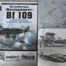 German WW2 Fighter Aircraft MESSERSCHMITT Bf 109