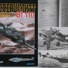 German WW2 Fighter Aircraft Messerschmitt Bf 110