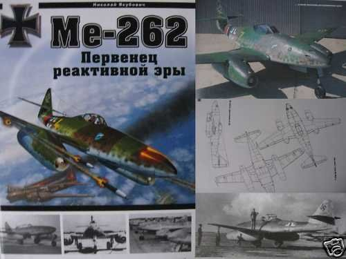 German WW2 Jet  Fighter Aircraft Me-262