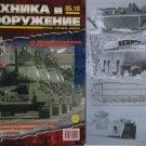 Russian Seafaring Amphibian Truck ZIL-135P