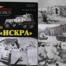 Break-trough of Leningrad Blockade 01.12-30. 1943 - WW2