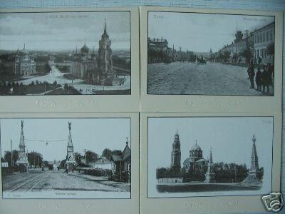 Ancient TULA. Set of 18 Postcards (Russia)