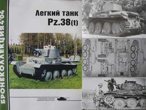 German WW2 Light Tank Pz.38(t) and Derivatives