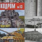 German Super-Heavy Tank E-100 and other Articles