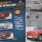 "Soviet Car Zaporozhets ZAZ-965 ""Gorbaty"""