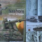German WW2 Tank Destroyer NASHORN