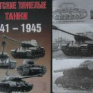Soviet  Heavy  Tanks 1941-45 (WW2 - RED  ARMY - BOOK)