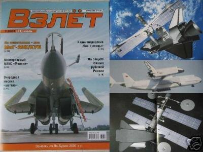 Russian Aero-Space Multi-Purpose System MAKS