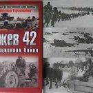 The Rzhev Battle. Trench Massacre. WW2 - USSR - Germany