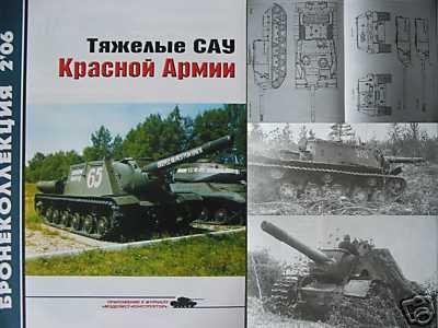 Soviet/Russian WW2 Heavy Self-Propelled Guns