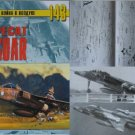 British/French Military Aircraft SEPECAT JAGUAR ( Book)