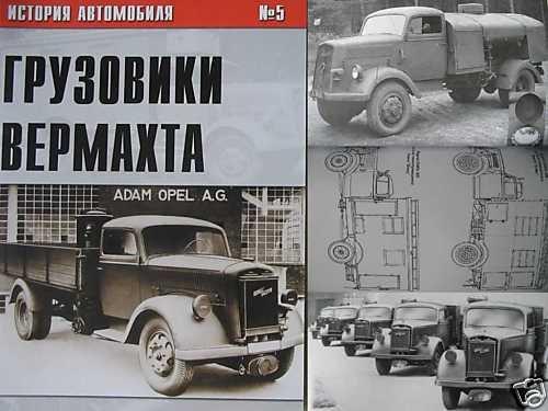 German WW2 Army Trucks P.I