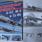 Russian Stratofortresses: B-52, M-4, Tu-95. AIRCRAFT