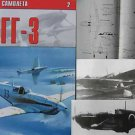 Russian/Soviet WW2 Ftghter Aircraft LaGG-3
