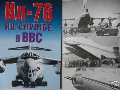 Civil Russian Liner Il-76 on Military Service