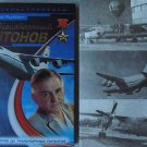 Unknown Antonov: from Gliders to Giant Cargo Planes