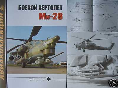 """Russian Military Helicopter Mi-28 (""""Night Hunter"""")"""