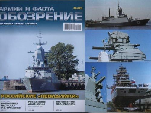 Soviet Navy Anti-Submarine Nuclear Submarines