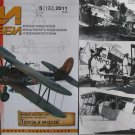 Soviet Medical Aircrafts in WW2 and  Other Articles