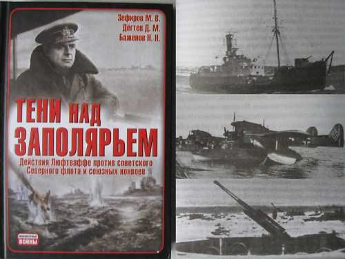 German WW2 Aviation aganist Soviet Navy/ Arctic Convoys