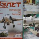 """New Russian """"Air-to Surface Missiles""""/ other artiles"""