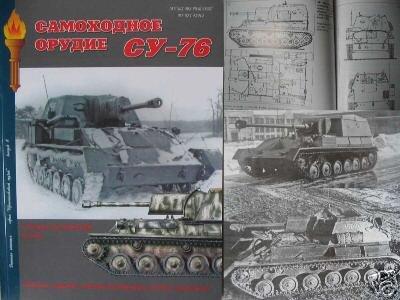 Russian/Soviet WW2 Self-Propelled Gun SU-76 (SU76M)