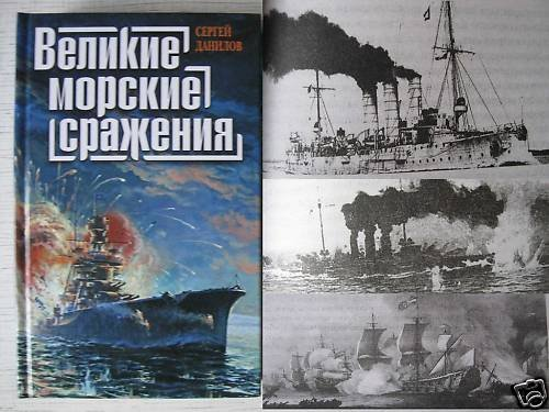 The Greatest Naval Battles. From Ancient Greece to WW2