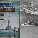 US Gunboats ERIE and CHARLESTON and Other Articles